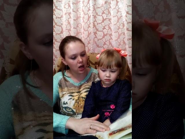 Изображение предпросмотра прочтения – НатальяСпиглазова читает произведение «Муха Цокотуха» К.И.Чуковского