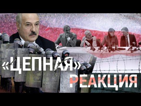 Автомат Лукашенко и отравление Навального | ИТОГИ | 29.08.20