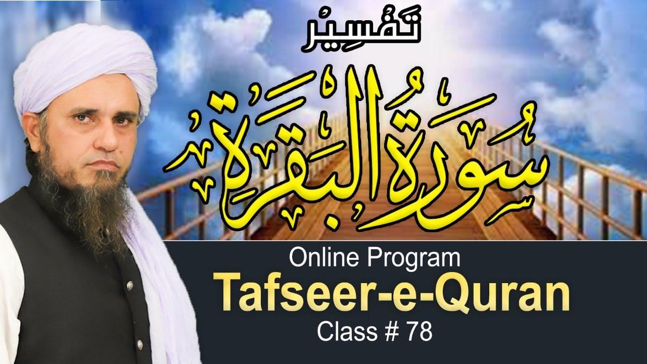 Online Program Tafseer-e-Quran Class # 78   Mufti Tariq Masood Speeches 🕋