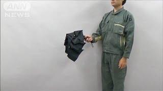 ジャンプ式折り畳み傘でけが 正しい使い方注意喚起(19/09/12)