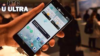 HTC U ULTRA, el smartphone con doble pantalla frontal deslizante al estilo del V10