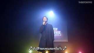 Nam Taehyun - No One Else (Girl of 0AM)