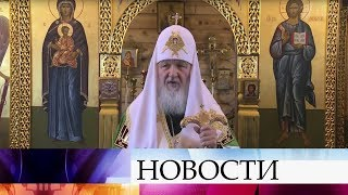 Русская православная церковь отмечает 10-летие избрания и интронизации патриарха Кирилла.