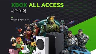 Xbox 시리즈 X 사고 싶어서 SKT 번호이동