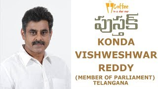 Konda vishweshwar's (Politician) reading recommendation