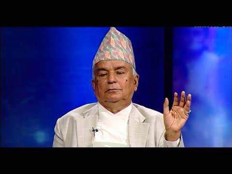 साझा सवाल - बर्तमान राजनीतिक अवस्थाको बारेमा रामचन्द्र पौडेलसँग कुराकानी