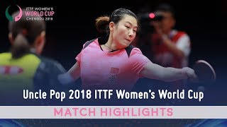Ding Ning vs Kasumi Ishikawa I 2018 ITTF Women's World Cup Highlights (1/2)