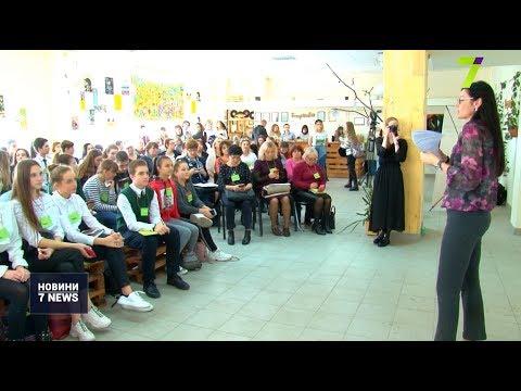 Новости 7 канал Одесса: Дитячий екофорум зібрав близько сотні школярів
