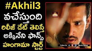 akhil3 movie release date details akhil akkineni venky atluri movie mahal