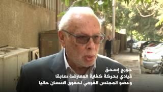 انقسام الشارع المصري بعد اخلاء سبيل مبارك