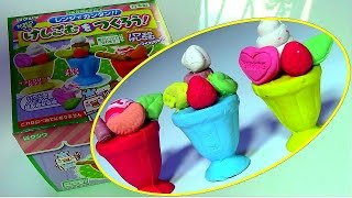 Kutsuwa Eraser Making Kit Parfait Make Ice Cream Eraser - Kids' Toys