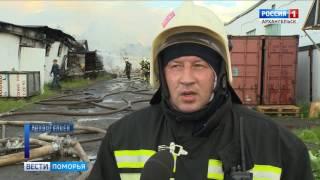 В Архангельске на улице Дачной горела мебельная фабрика - есть пострадавший