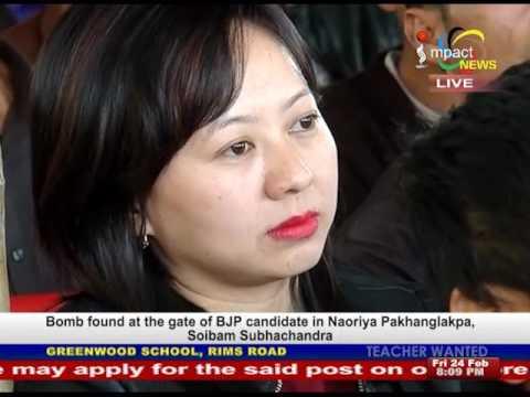 Impact News Manipuri 24 February 2017