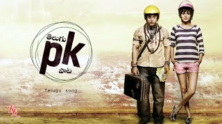 PK telugu video song kk  01