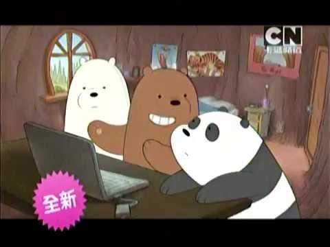 熊熊遇見你 30秒廣告-胖達影片篇
