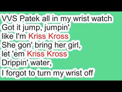 Chris brown - Kriss Kross lyrics