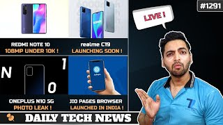 Redmi Note 10 108MP Rs.10,000,Oneplus Nord N10 First Look,Jio Pages,POCO 1 Million,LG Wing India