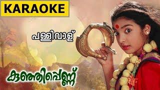 Pallivaalu Karaoke from Kunjipennu