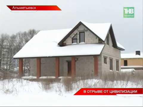 Продажа домов в альметьевском районе. Цены на дома. Купить дом в альметьевском районе. Поиск по карте.