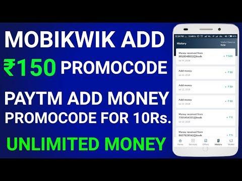 Mobikwik 150 Rs. ADD MONEY PROMO CODE | PAYTN 10 Rs. ADD MONEY PROMO CODE 2018