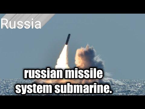 Russian Nuclear Submarine.Bulava missile.Launch Four russia.2020.