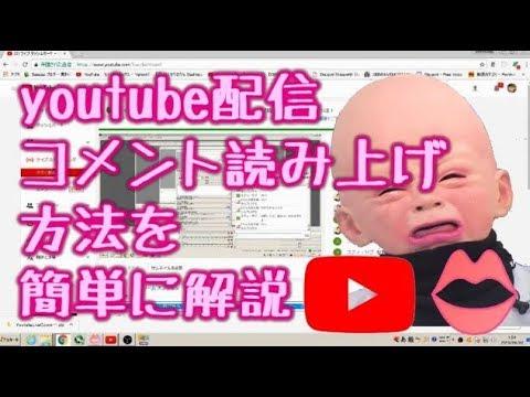 棒読み ちゃん youtube