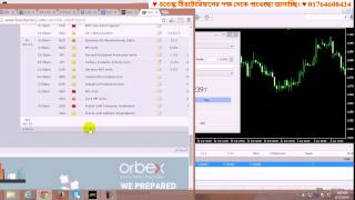 Forex bangla live class 3 # Contact: 01764608434