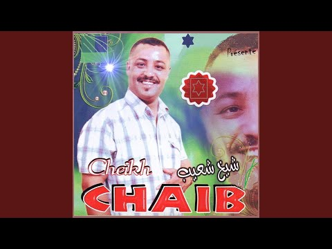 cheikh chaib hazi rassek mp3 gratuit