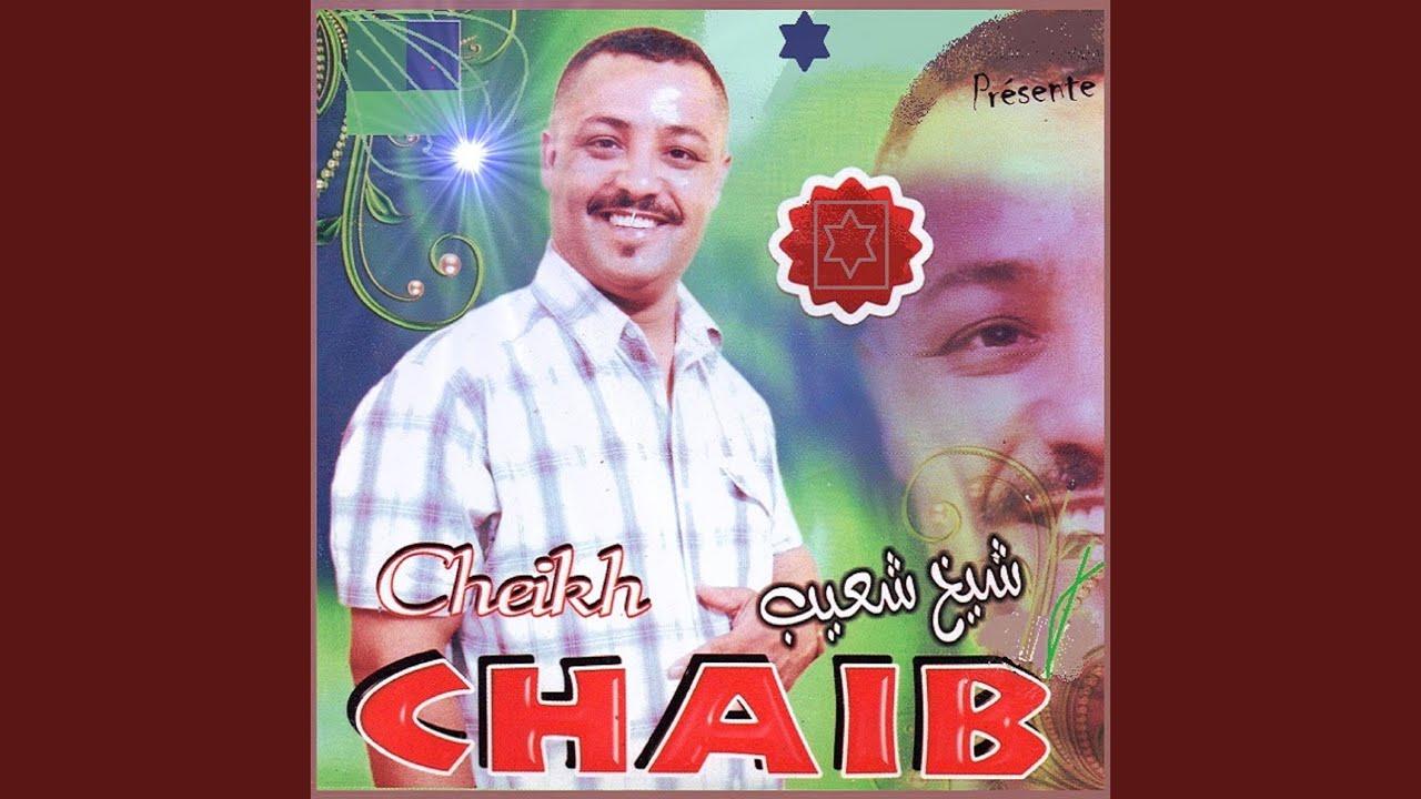cheikh chaib hazi rassek ana mp3