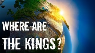 Where Are The Kings - A Tribute to The Lost Kingdom || أين الملوك - رثاء الاندلس