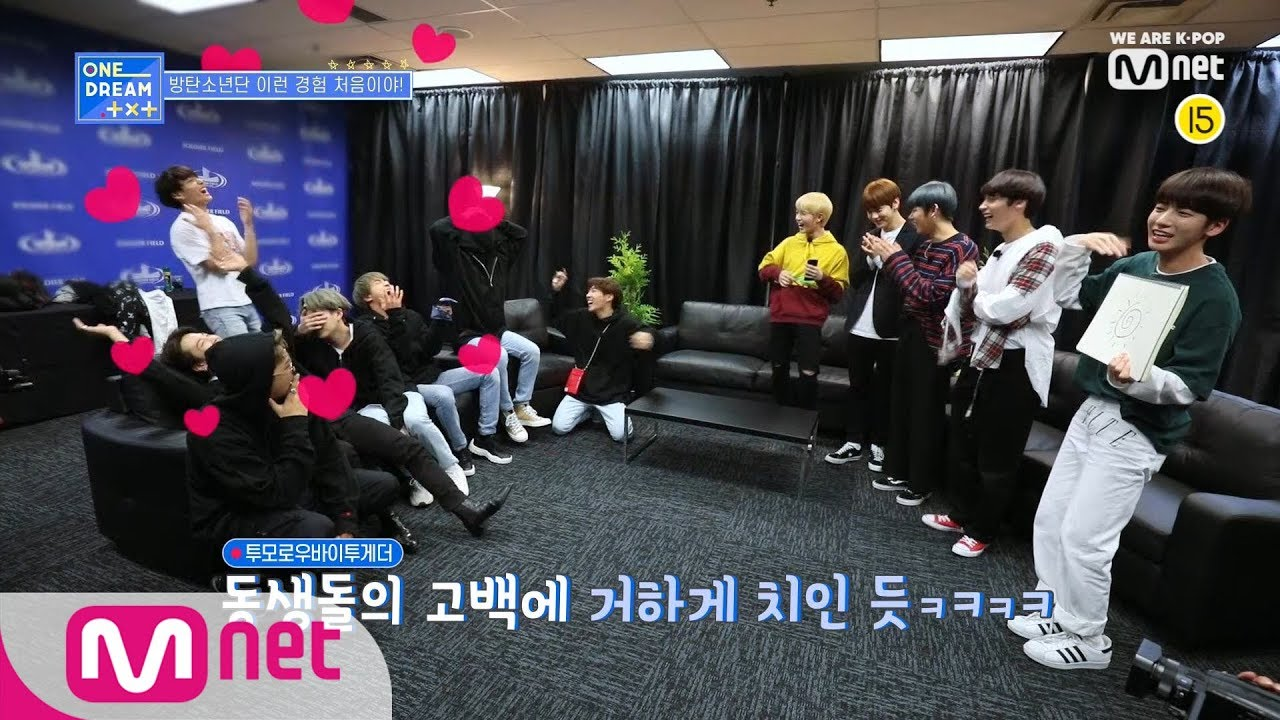 Download [ONE DREAM.TXT] (ENG SUB) Reality Ep.04 - Part.1