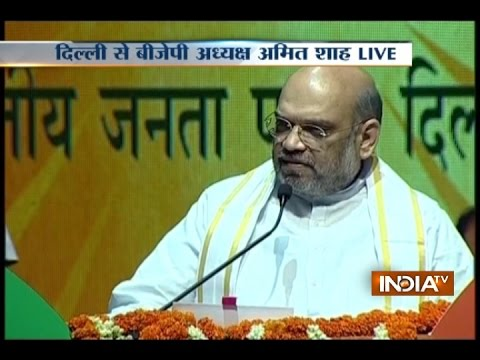Kejriwal might blame EVMs for our victory,to know real reason,meet our booth incharge: Shah