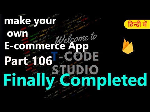 How to make an e-commerce android app?(Part-106)| Finally Over | Hindi Tutorial 2019