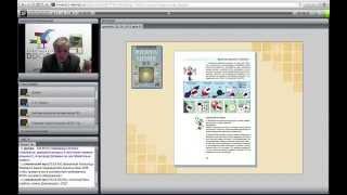Реализация требований ФГОС в учебниках по физике издательства «ДРОФА»