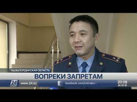 Выпуск новостей 20:00 от 24.03.2020