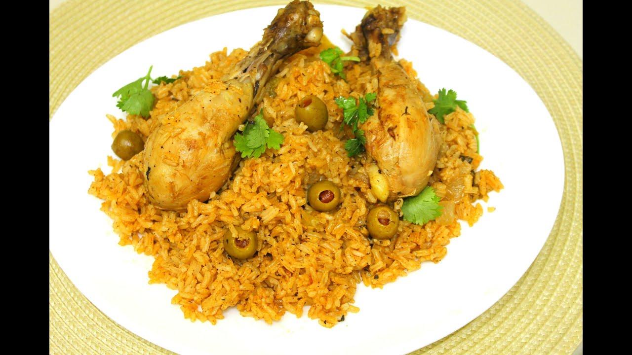 Dominican Style Chicken And Rice (locrio De Pollo Dominicano)episode 106