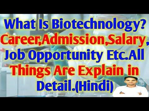 Biotechnology क्या Better है Career के  लिये|ADMISSION,Salary,Career,Job!जानिये Many Things in Hindi