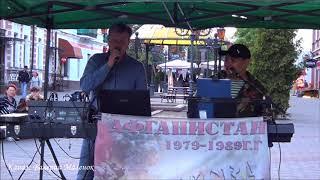 Песня для десантников РАСПЛЕСКАЛАСЬ СИНЕВА Brest Street Music