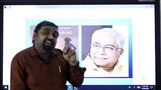 IPUC | Kannada | Boleshankara -01