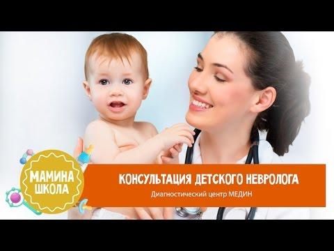 Нефролог в Минске, консультация врача-нефролога