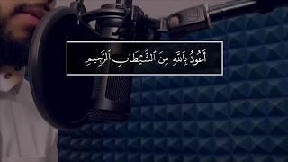 Убайд Раббани. Сура 59 Аль-Хашр (Сбор), аяты 21-22