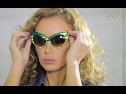 d394024e6 تعرفي على قواعد اختيار النظارة الشمسية وفقًا لشكل وجهك | مجلة الجميلة