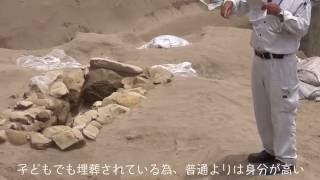 鎌倉で遺跡発見!古墳時代から鎌倉・室町時代の人々と暮らし。