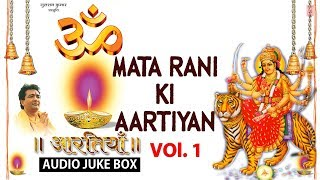 Mata Rani Ki Aartiyan Vol. 1 Full Audio Songs Juke Box