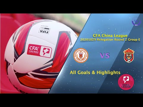 Beijing Renhe Shenyang Urban FC Goals And Highlights