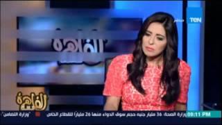 مساء القاهرة يحاور البطل المصري الملقب بالنمر الاسود 9 أغسطس 2016