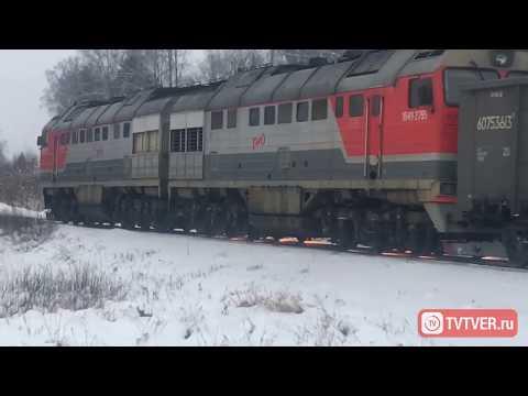 Искрящийся поезд в Тверской области