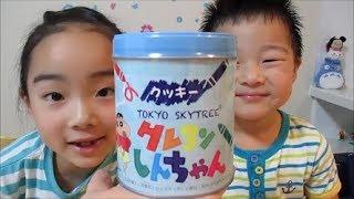 【六本木テレ朝ショップみやげ】 クレヨンしんちゃん クッキー/TV Asahi shop Souvenir. Crayon Shin-chan cookies thumbnail