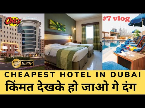 Best & Cheap Hotels In Dubai | Budget Hotels To Stay | Hotel Booking 2020-2021 – Flying Turtle
