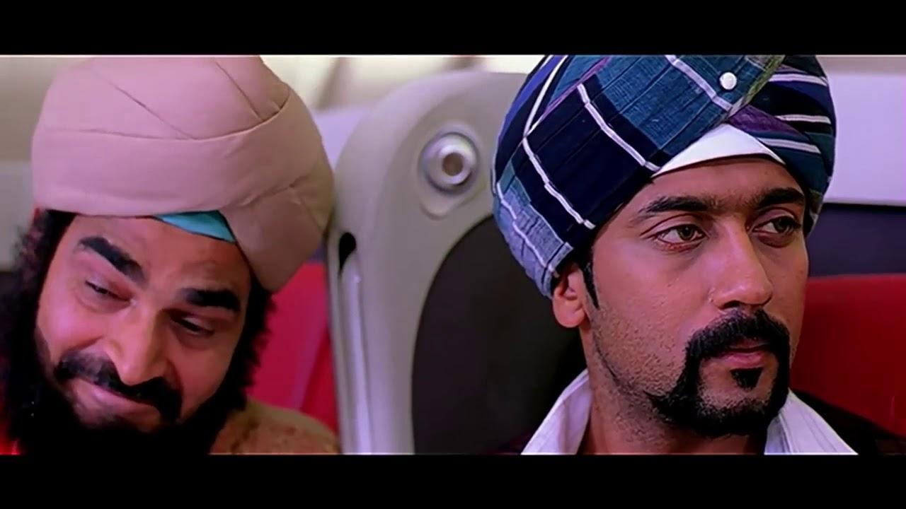 Download Surya Super Hit Telugu HD Movie   Telugu Action Comedy Film   Nayantara   Vadivelu    TBC   YouTube